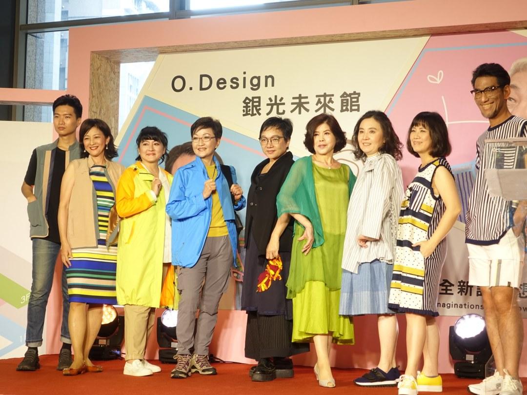 高年級設計師打頭陣  銀光未來館O.Design開幕