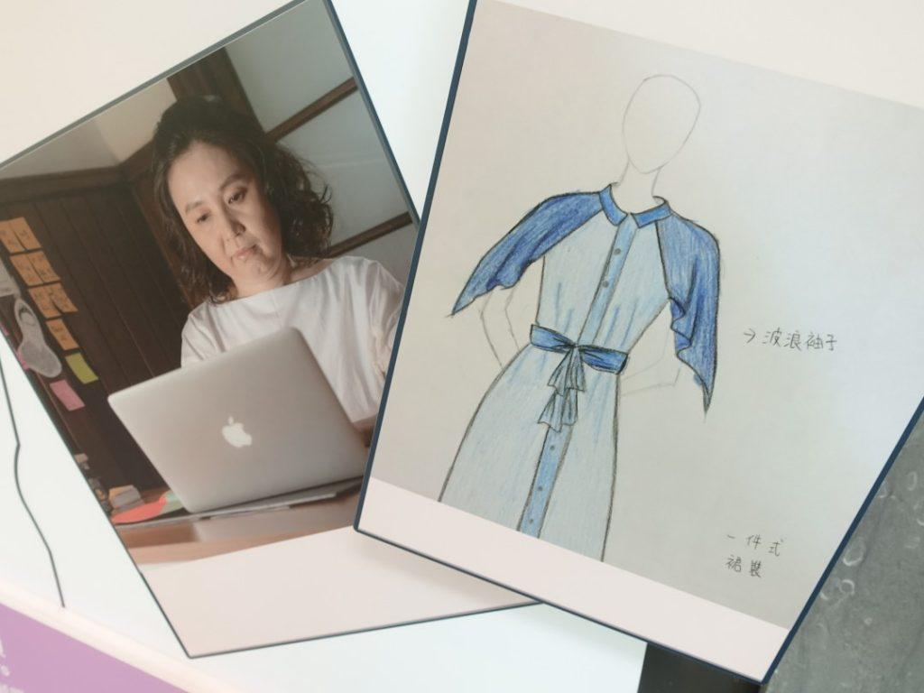 高年級設計師 - 安可人生