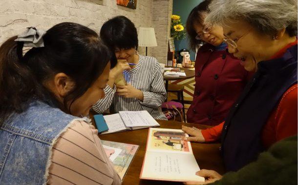 台大教授推薦繪本書目療法  釋放負面情緒豐富熟齡生活