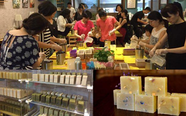 皂福人生|學做天然手工皂,送禮自用兩相宜