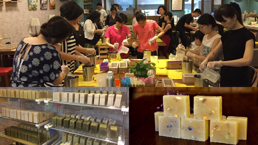 皂福人生 學做天然手工皂,送禮自用兩相宜