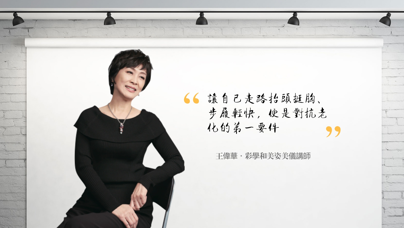 王偉華談時尚|2019春夏流行!「大紅」讓你自信快樂
