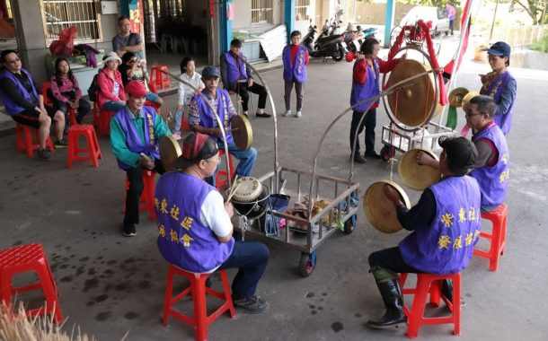 平溪紫東社區金鼓義隊 敲響消失的鑼鼓陣頭文化