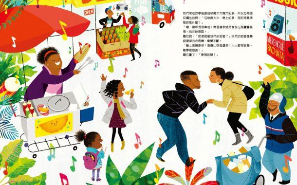 後青春繪本館|繪本評論家賴嘉綾看《島國的孩子》