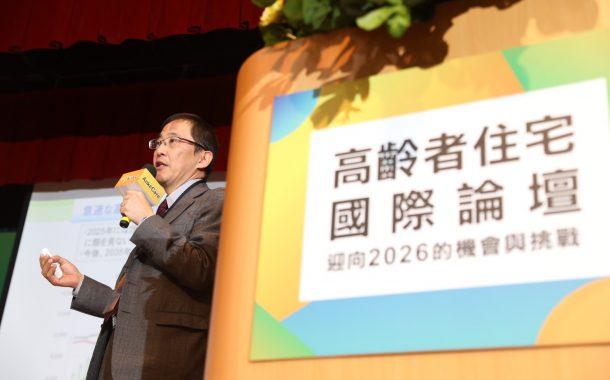 日本經驗|介護保險+高齡者住宅法,滿足銀髮居養需求