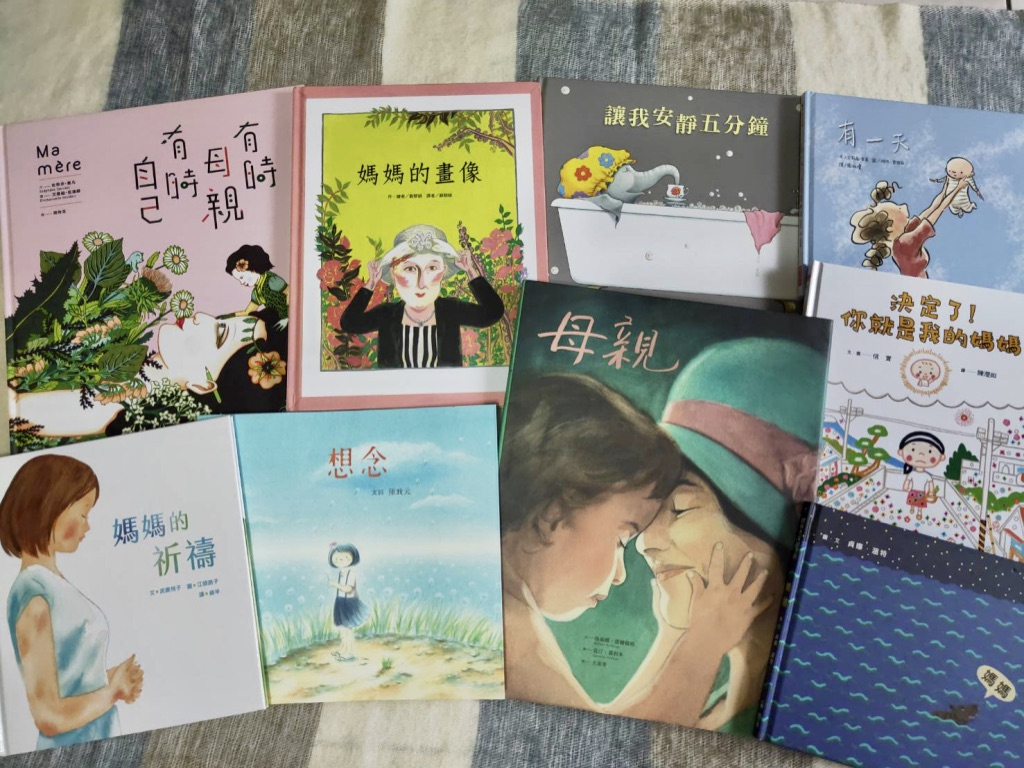 母親節幸福特輯:選一本繪本,為母親朗讀