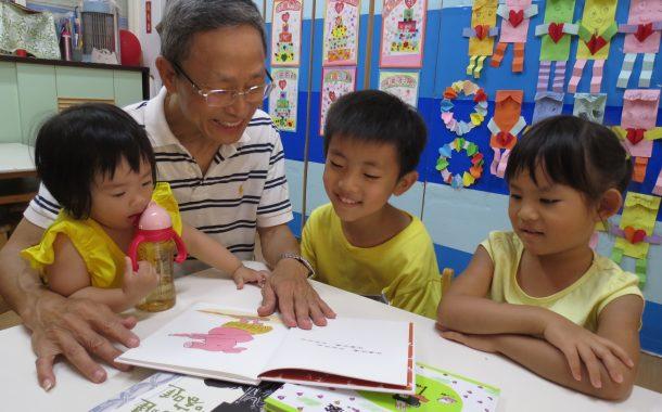 後青春繪本館 | 跨代共讀的教育力