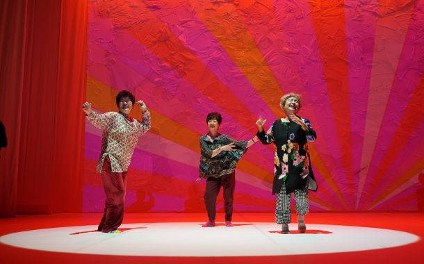 大家藝起來|這群韓國阿珠嬤為何在舞台上跳得這麼開心?