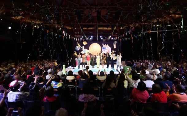 大家藝起來|「 銀齡樂活節 」歡慶幸福老後,4千熟齡族齊聚西門紅樓開趴