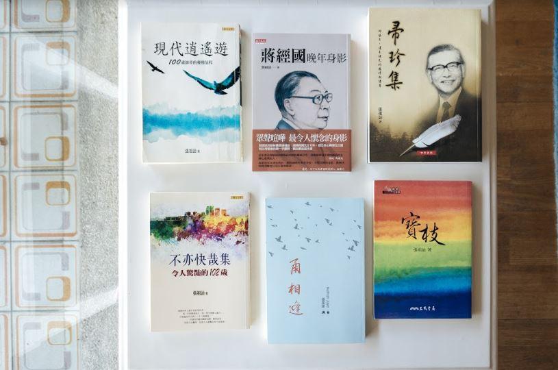 人瑞作家 張祖詒 - 安可人生雜誌