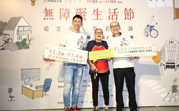 金鐘演員 溫昇豪 移居微老小鎮,領銜主演《我們與老的距離》