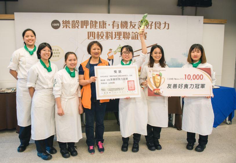 行政院農糧署北區分署秘書李瑞玉頒發冠軍給實踐大學餐飲管理系學生們。