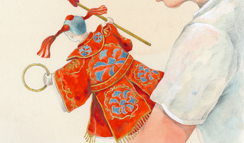 後青春繪本館 在《阿公與我》中發現臺語文學