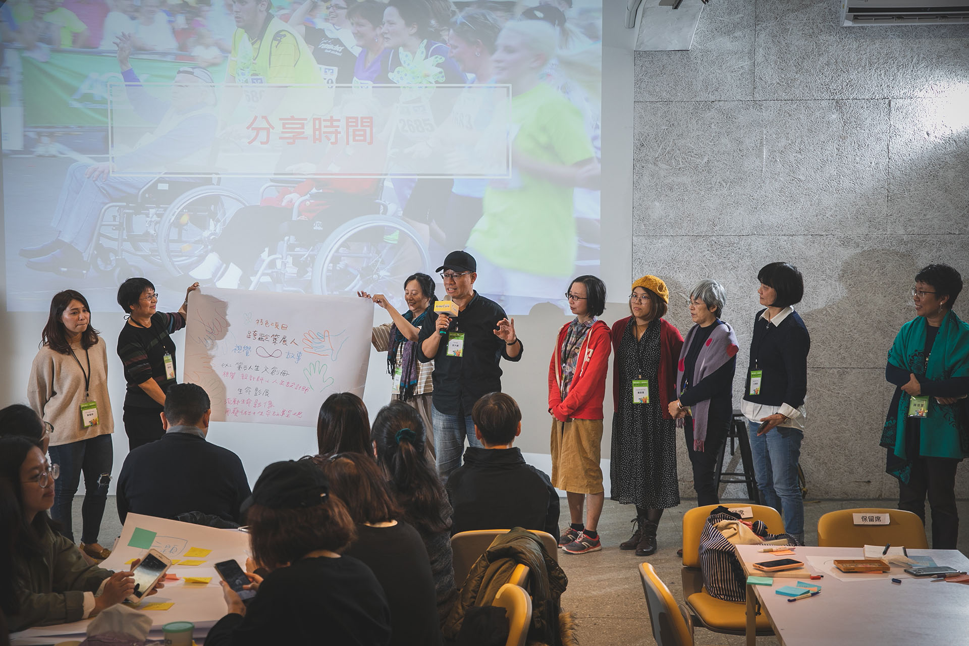 各組分別上台分享,創意迸發,為明年「創齡藝術節」激發許多好點子。