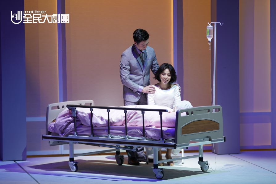 全民大劇團 - 安可人生