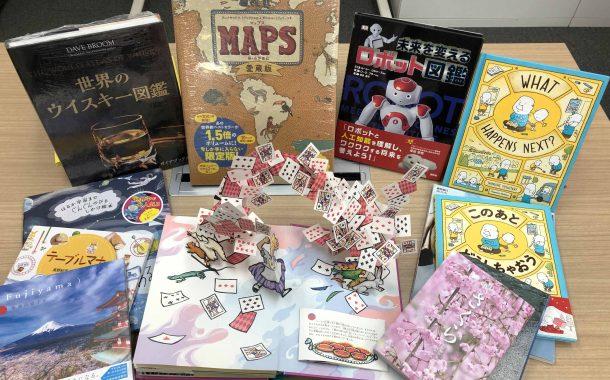 全球樂齡|日本專為長者提供的選書服務「悠閒文庫」