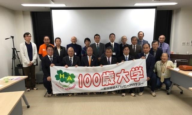 全球樂齡|日本「100歲大學」教你如何好好變老