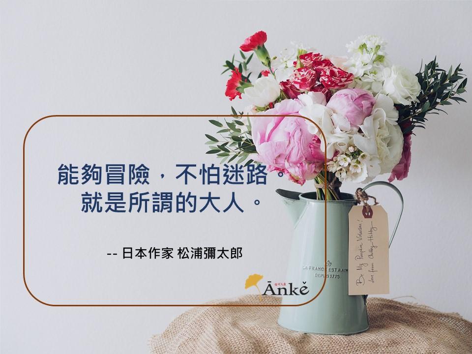 日本作家松浦彌太郎:過了五十歲的我思考大人的時尚時,認為最重要的是鍛鍊身體