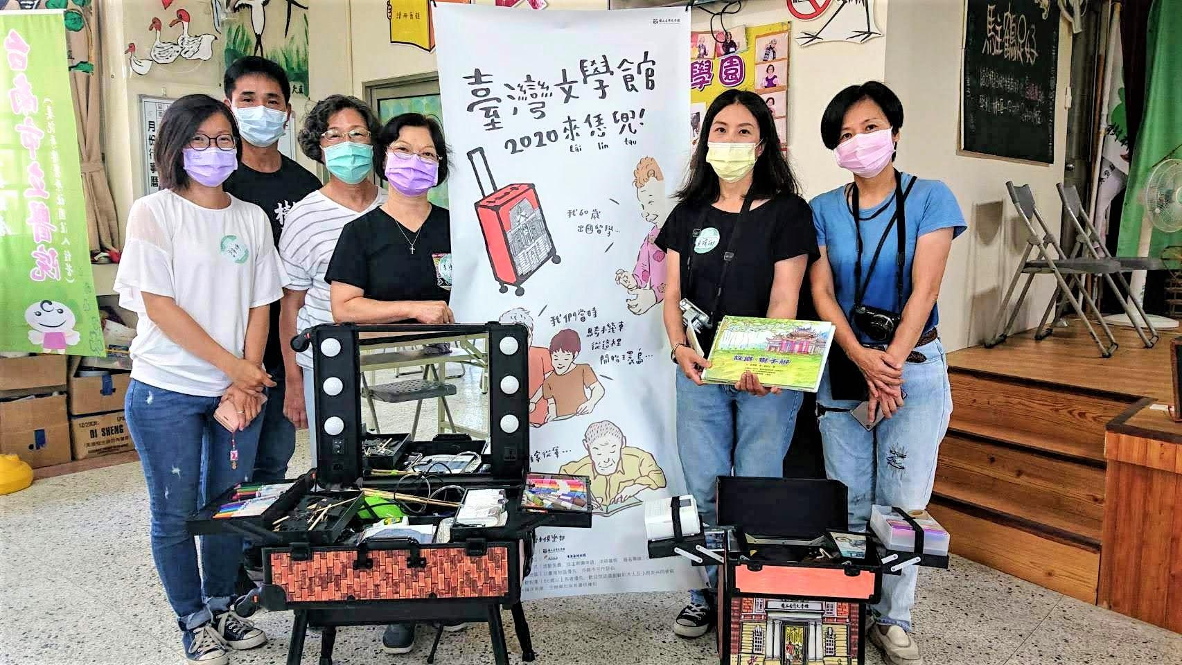 游藝|國立臺灣文學館開發「創齡資源箱」  走進社區  激發長者創造力