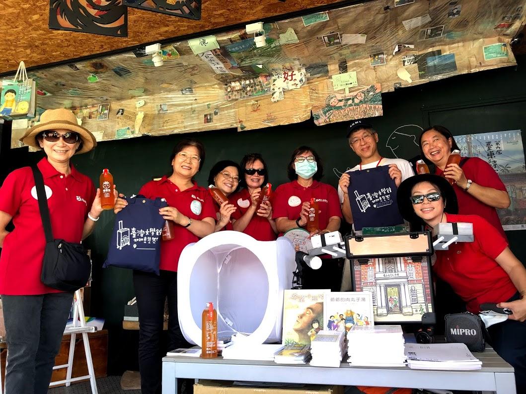 創齡活動|臺灣文學館來恁兜!創齡來去漁光島