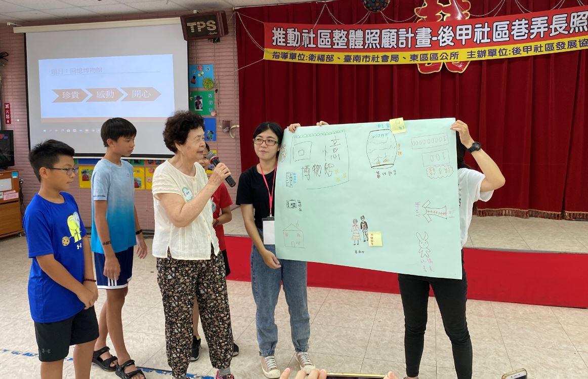 專題報導|「創齡資源箱」前進臺南後甲社區