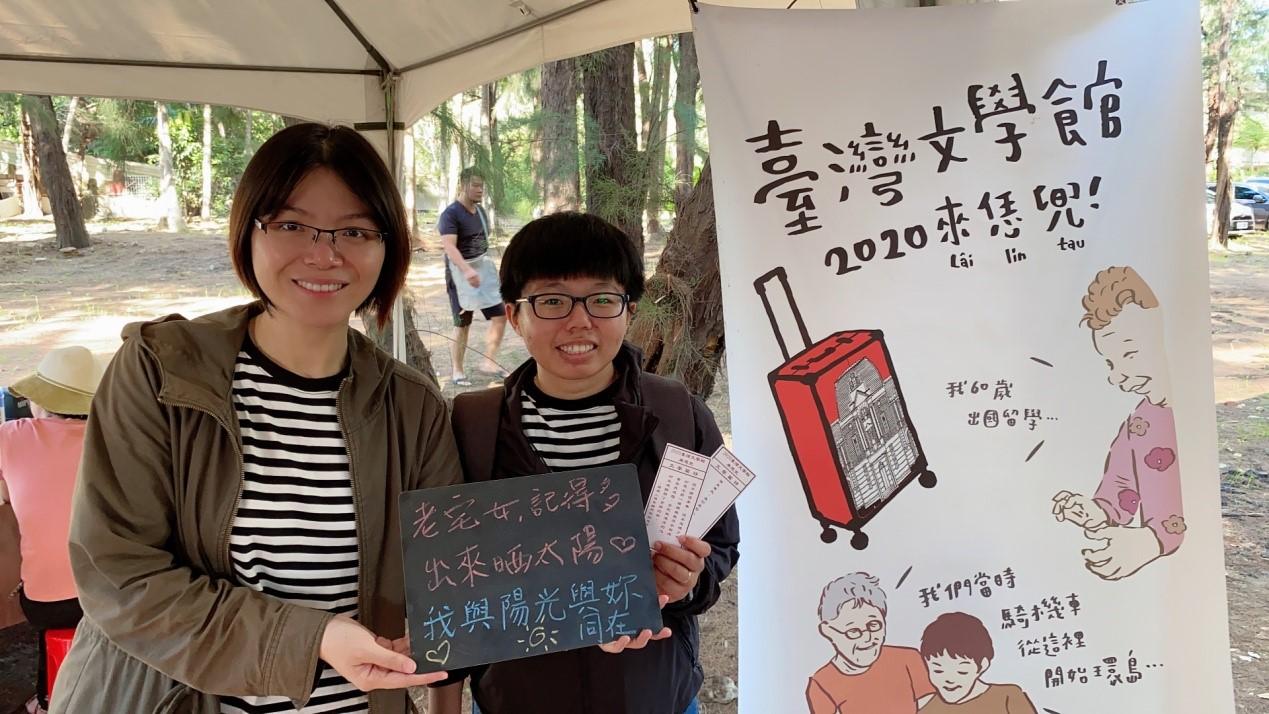 專題報導|「創齡資源箱」前進臺南漁光點點市集