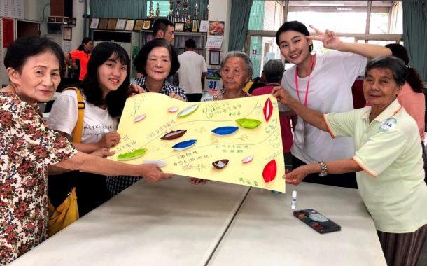 專題報導|「創齡資源箱」前進臺南西港慶安社區
