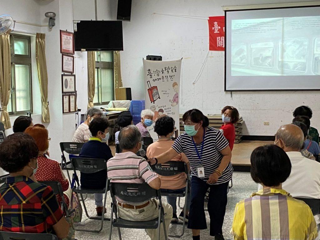創齡資源箱_台南安平文平社區-4