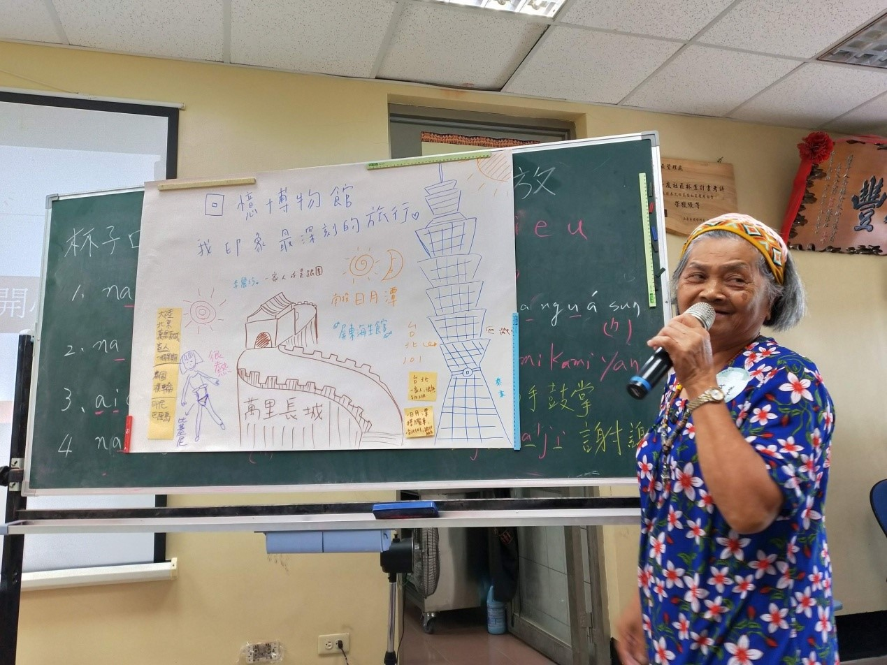 專題報導|「創齡資源箱」前進屏東縣萬巒鄉萬安部落