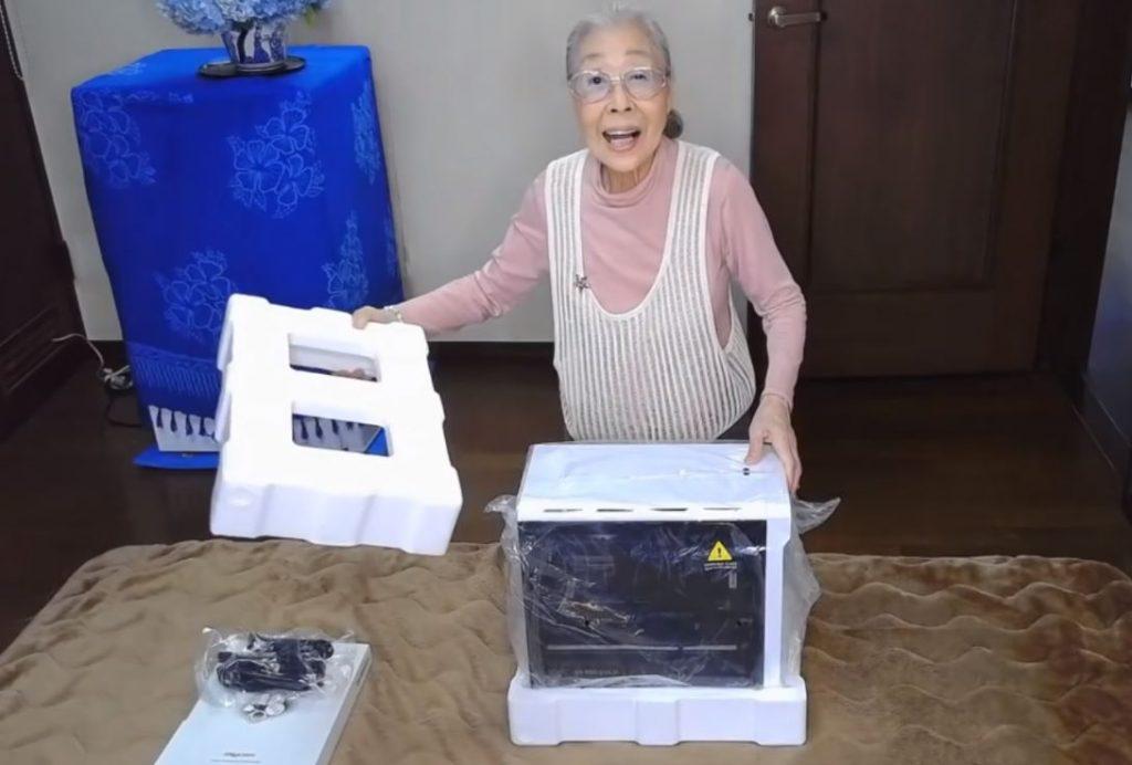 全球最高齡遊戲Youtuber_森濱子奶奶-3