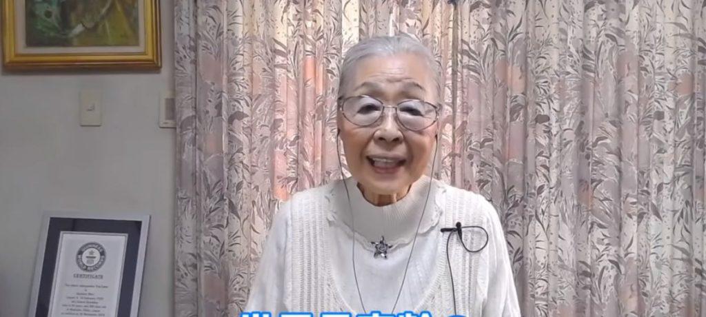 全球樂齡   打電動就是人生的意義!90歲森濱子奶奶獲金氏紀錄認證「最高齡遊戲Youtuber」