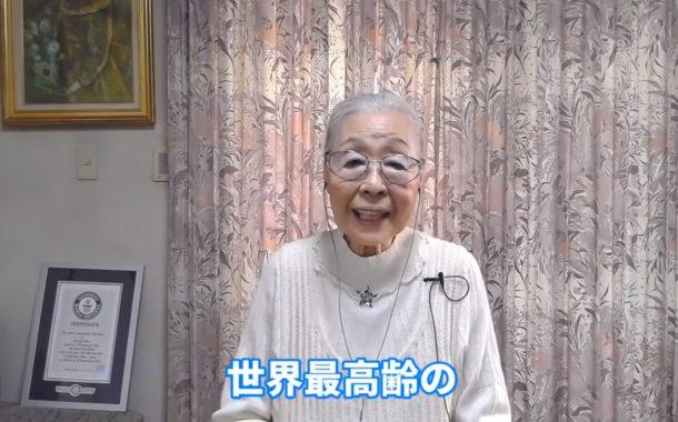 全球樂齡 | 打電動就是人生的意義!90歲森濱子奶奶獲金氏紀錄認證「最高齡遊戲Youtuber」