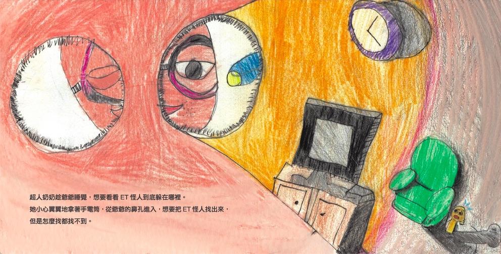 後青春繪本館 用愛填補遺失的記憶拼圖:一起看失智症繪本(四)