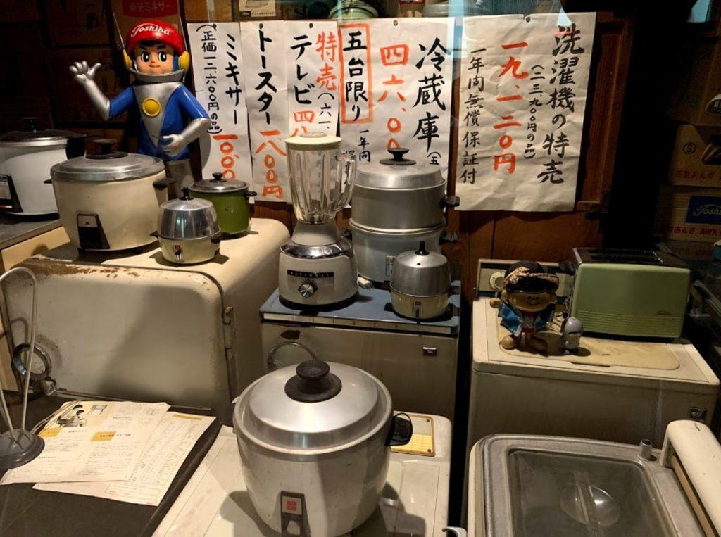 昭和日常博物館-2