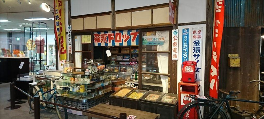 全球樂齡 | 日本「 昭和日常博物館」帶領長者穿越時空、喚醒記憶