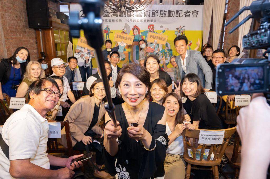 2020臺灣創齡藝術節-1