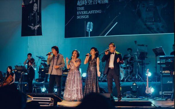 他們正在創齡,那你呢?| 組樂團、登舞台, 超時空樂團用歌聲領聽眾穿梭難忘回憶