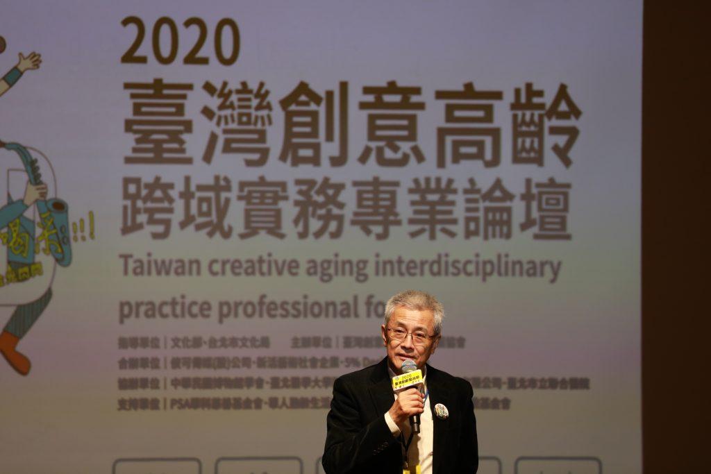 臺灣創意高齡推動發展協會理事長、《安可人生》創辦人李正雄