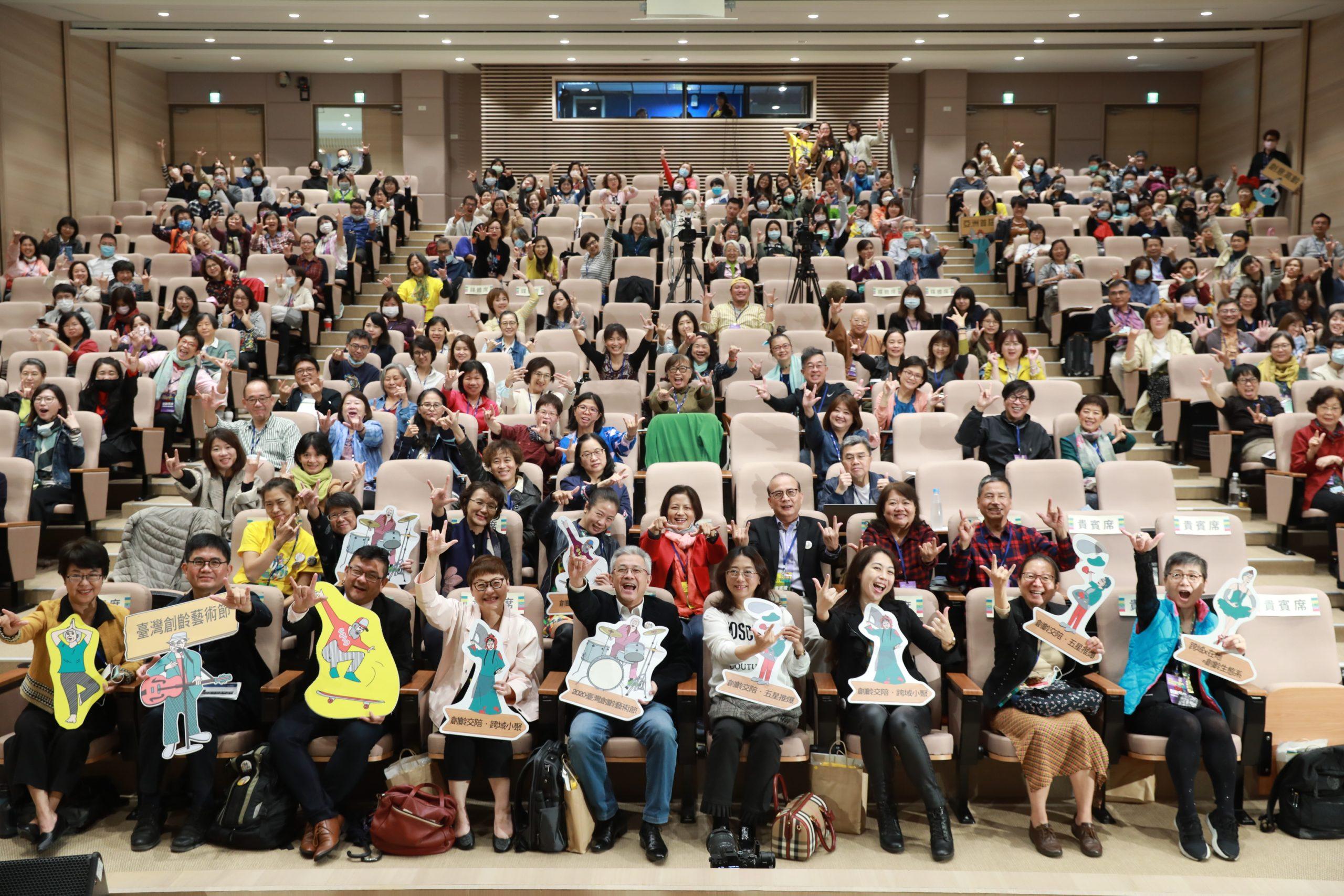 全台首次創意高齡跨域專業大型論壇11月13日熱鬧登場,集結創齡夥伴為超高齡社會超前部署