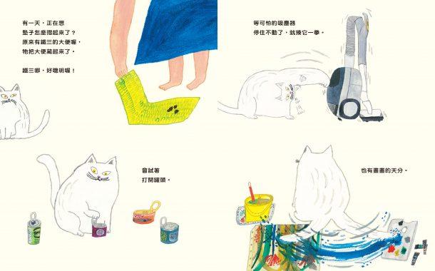 後青春繪本館|貓的回憶、貓的時間,和那些只有貓咪知道的我們