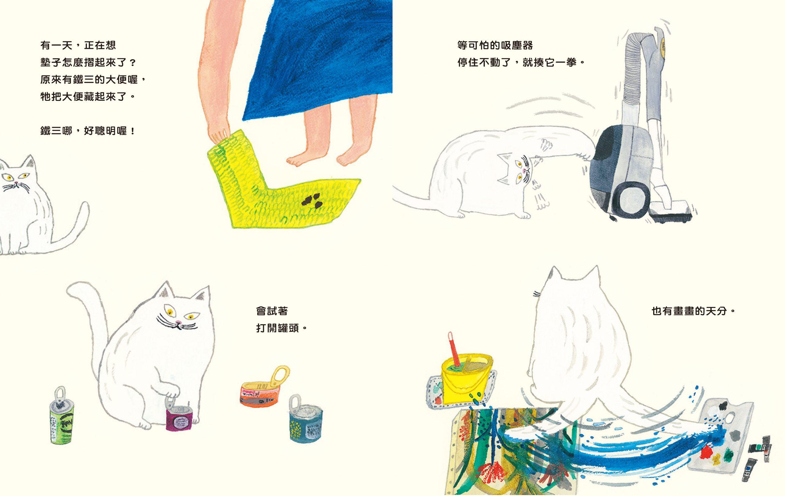 後青春繪本館 貓的回憶、貓的時間,和那些只有貓咪知道的我們
