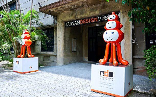 跟著社交處方箋來場趣味的台北之旅吧!【信義篇】