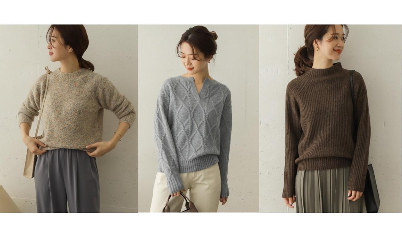 熟年時尚|掌握穿搭訣竅,毛衣只保暖不保證「腫」