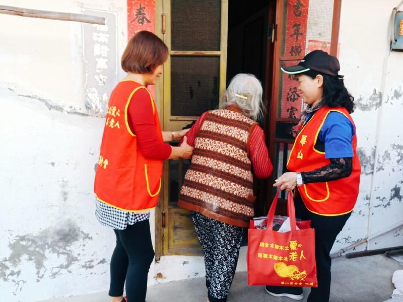 公益支持 | 華山基金會 2021常年服務暨第18屆『愛老人 愛團圓』