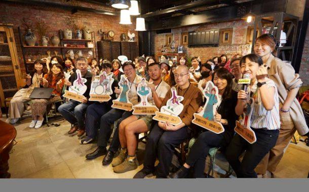2020臺灣創齡藝術節|北中南「創齡交陪」圓滿落幕,跨域交流讓創齡能量爆棚