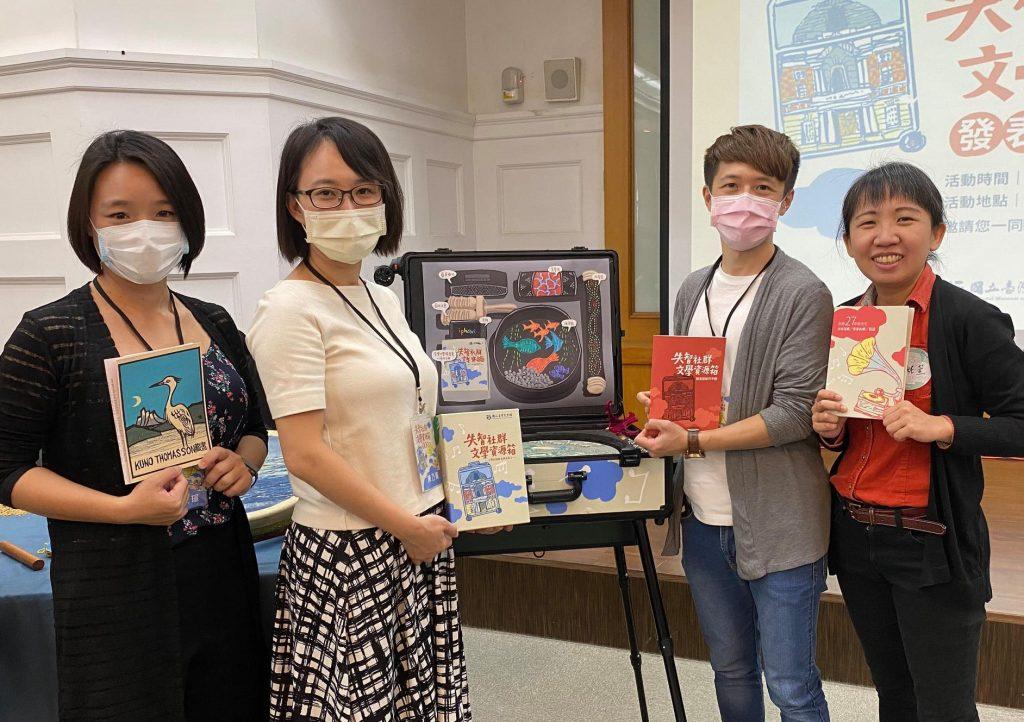 合影(左起)音樂治療師劉又瑄、陳乃菁醫師、詩人趙文豪、計畫主持人周妮萱