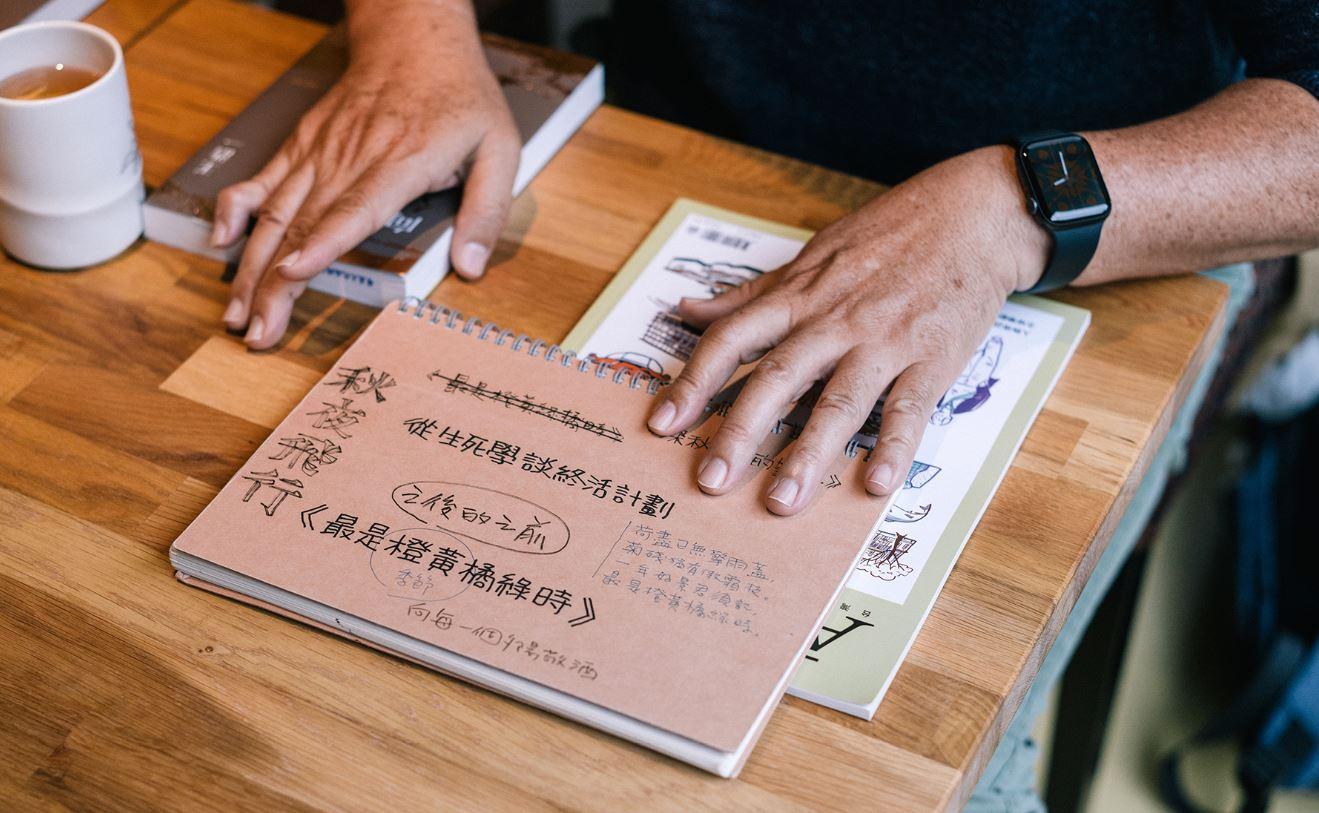 作家王浩一談退休|鈴木一朗、費德勒退休前的心境和退休生活規劃