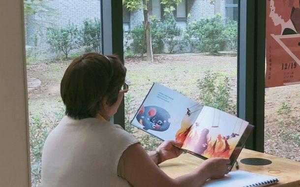 後青春繪本館|繪本藝術處方箋,打造健康的免疫系統!