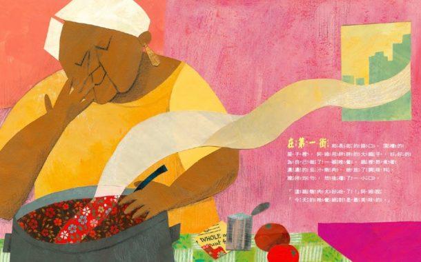 後青春繪本館|熟齡繪本精彩無限,出版社達人來推薦系列一:生命泛發的光彩