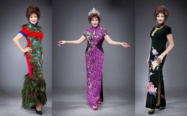 熟年時尚|傳承旗袍文化並賦予創新生命的旗袍設計師傅—袁念華